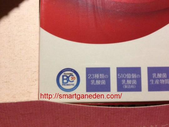 ガネデン乳酸菌BC30のマーク